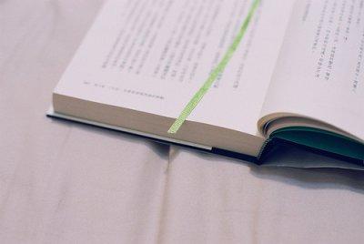 详解托福阅读10大题型结构及解题