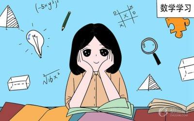 初一数学一对一辅导价