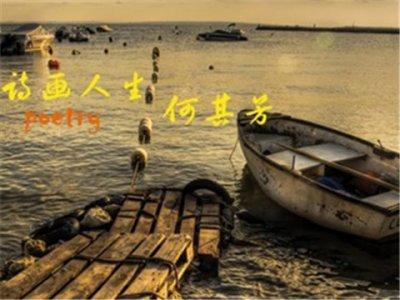 张培基英译散文赏析之《雨前》