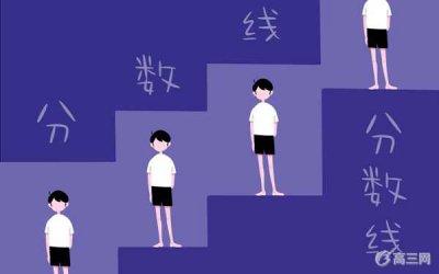 2018年广东高考本科二