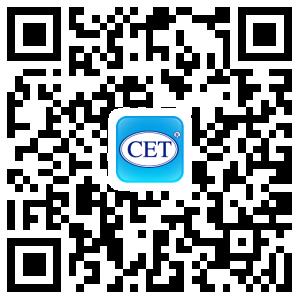 2018年上半年CET口语考试时间及