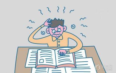 考试紧张怎么办 初中