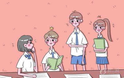 初中生怎样才能提高学习成绩 学
