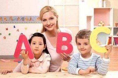 儿童几岁学习英语比较合适?