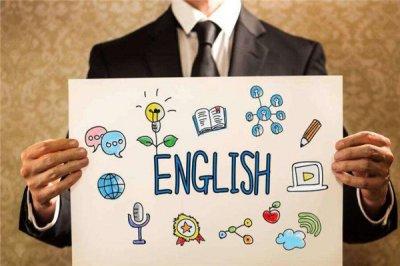 零基础怎样学好英语口