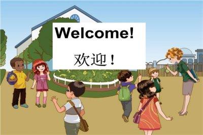 人教版小学三年级英语