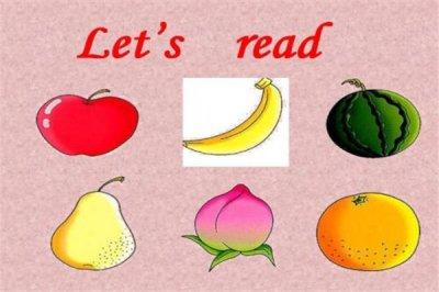 幼儿水果英语单词顺口