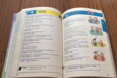 五年级下册英语单词大全