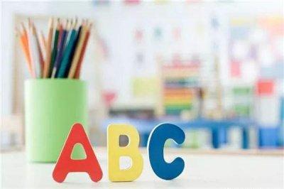 怎么教幼儿园学英语字母