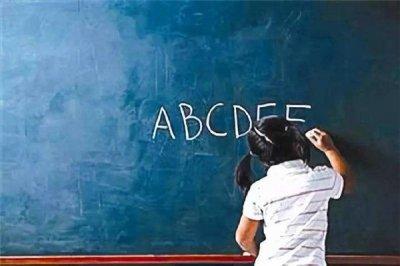 描写月份的英语单词怎