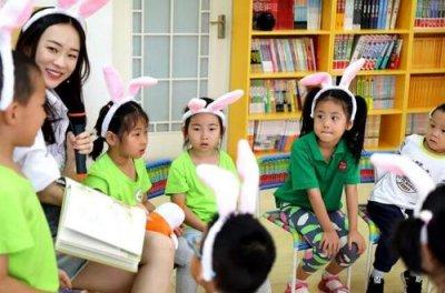 儿童英语零基础学习课