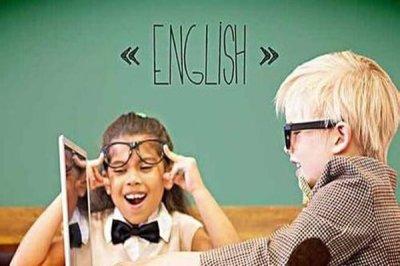 一年级下册期末英语怎