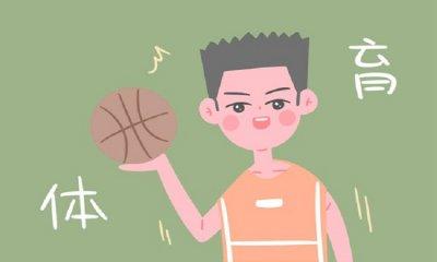 中考体育立定跳远怎么
