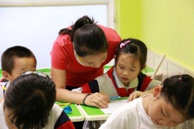 怎样选择英语暑期辅导
