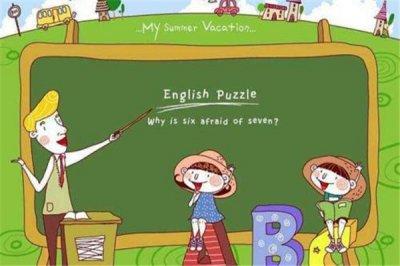 小学一年级英语复习方法有什么?