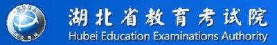 2019湖北职业技术学院高职单招报