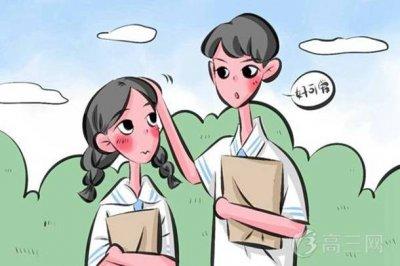 2019广东高考体检时间