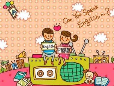 小学英语儿童歌曲有什