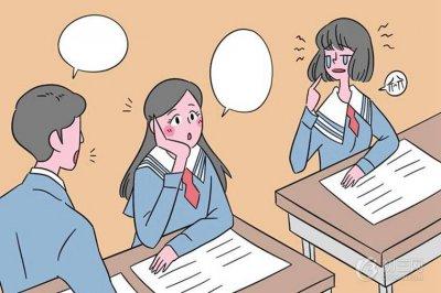 学生怎样学习效率最高