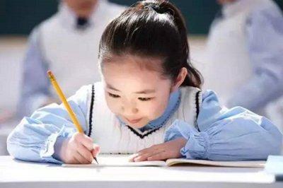 小学生英语作业如何辅