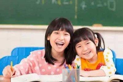 小学生英语成绩差是什